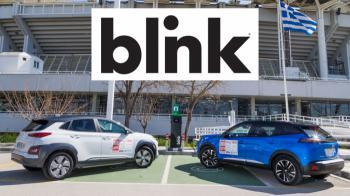 Blink: Φορτίζουμε το μέλλον, ενώνουμε τον κόσμο