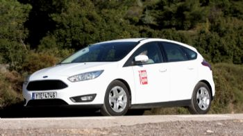 Ford Focus 1,5 TDCi 95 PS