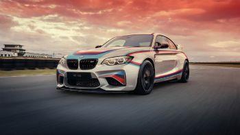 Scoop: BMW M2 CSL