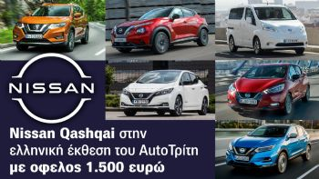 NISSAN: All Clear Service- ���������� ��������� 2015-2016