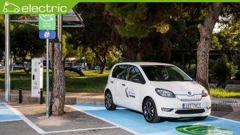 Skoda το πρώτο κοινόχρηστο ηλεκτρικό στην Ελλάδα
