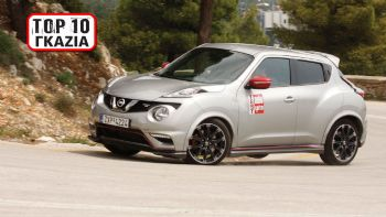 Test: Nissan Juke NISMO RS