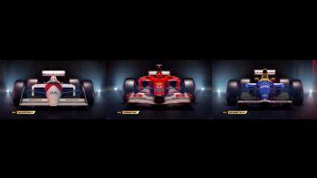 Βγαίνει το νέο F1 2017