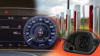 5 κανόνες για τα ηλεκτρικά αυτοκίνητα