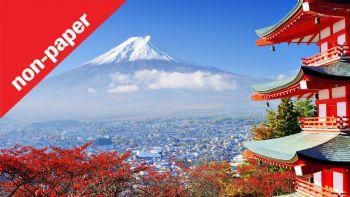 Japan για «μια ζωή»;