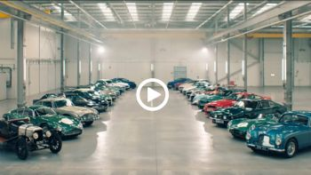 Aston Martin 76 εκ. ευρώ