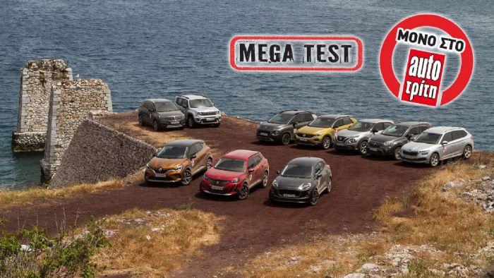 Mega Test: Με 10 B-SUV σε άσφαλτο και βρωμιά (+ βίντεο) Mega Test: Με 10 B