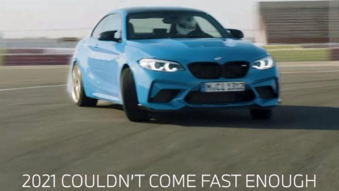Η BMW έβαλε ήχο από V10 σε βίντεο με M2
