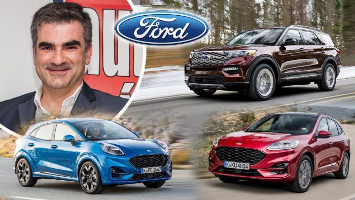 Συνέντευξη Ford: μοντέλα που αξίζουν τα λεφτά (+ βίντεο)