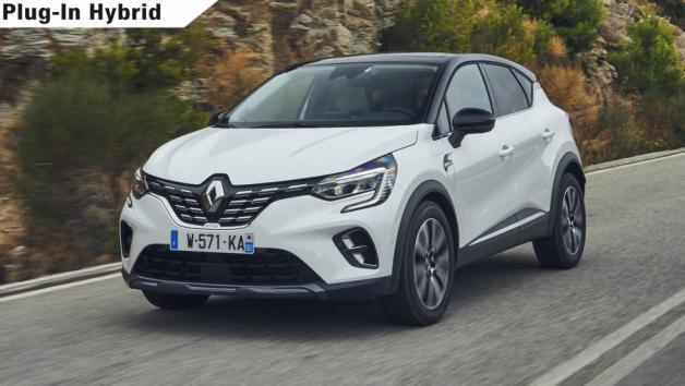 Στην Ελλάδα το Renault Captur PHEV