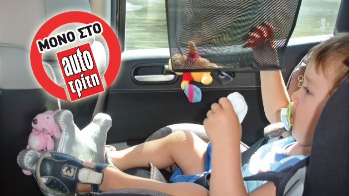d9dcbc6195f MEGA TEST: 100 παιδικά καθίσματα σε δοκιμή Κατηγορίες ανάλογα με κιλά