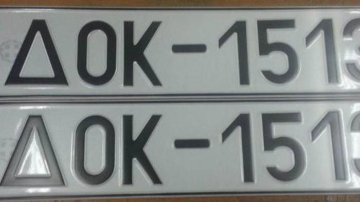 Νέοι όροι και προϋποθέσεις στις πινακίδες DOK