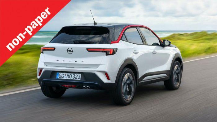 Τι μικρό SUV θα αφήσετε για να αποκτήσετε το νέο Opel Mokka