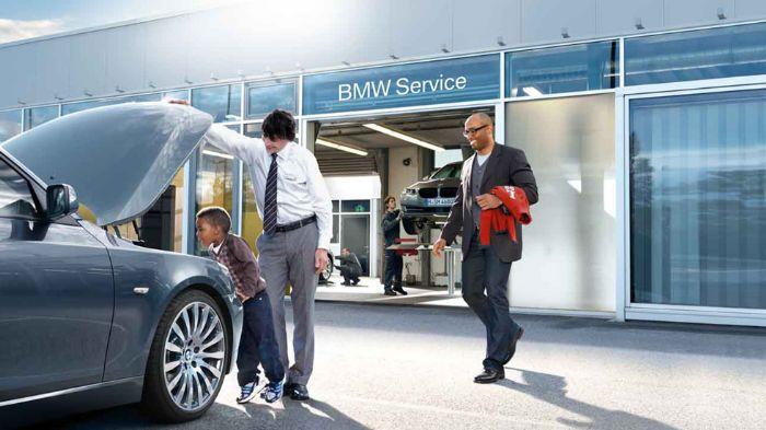 bmw - ��� ��������� service ��� �� BMW