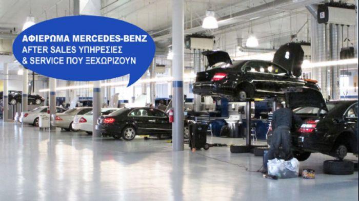 mercedes, ������������, �������, ��������� - Service �� �������� Mercedes-Benz