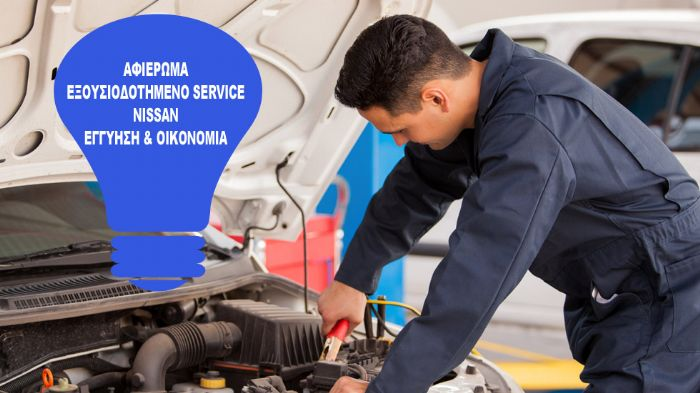 ������������ - ��������� & ���������� service